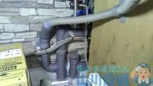 大阪市生野区巽北の店舗でドリンクバー下の排水管つまり修理2018.8.17