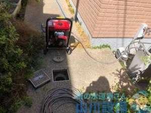 2018.8.22豊中市上野坂の戸建て住宅排水つまり修理応援(苦笑)