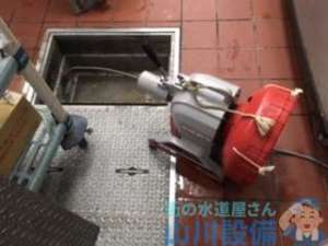大阪市北区梅田の床の水浸しは排水つまりが原因か?