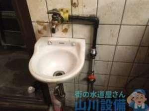 大阪市北区同心にて水道トラブルは給水管破損による噴水事件(笑)