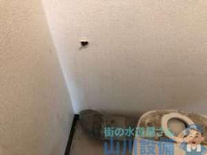 TOTO S721B トイレの水漏れを部品交換で直す方法 東大阪市長田
