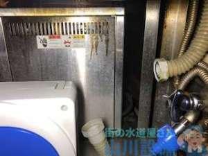 厨房シンクの排水栓破損に伴う交換事例 大阪市中央区心斎橋筋