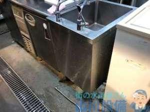 厨房水道の蛇口が摩耗して水が止まらない場合の直し方 寝屋川市豊野町