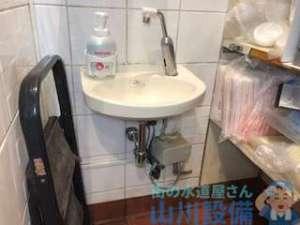 TOTO L30DMの手洗い下のパイプが水漏れした時の原因と直し方 神戸市東灘区住吉宮町