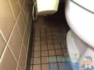 トイレ、便器と床の間からの水漏れ原因はウォシュレット? 豊中市庄内西町