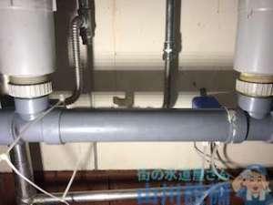 厨房洗い場シンクの下のフレキ管からの水漏れ修理 追加作業