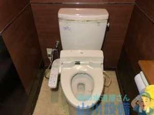 トイレ大便器の水を流す蛇口?が壊れてる 恐らくタンクレバーの故障?