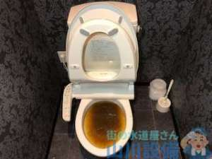トイレを流すと溢れそうになるは詰まりが原因か? 任せて安心な修理業者の選び方