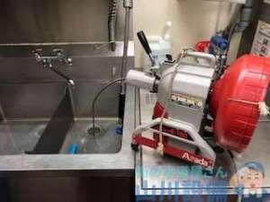 厨房洗い場シンク排水つまり ドレンクリーナーが大活躍