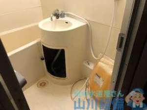 浴室蛇口の水が止まらないから交換しました。