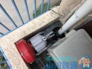 雨樋排水管つまり修理とキッチン混合水栓の水漏れ修理依頼