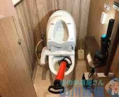 トイレつまり 神戸市垂水区宮本町で起こった逆流事案の施工事例