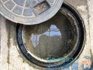 下水、排水 詰まり お風呂、台所も流れが悪そう 高圧洗浄機で解消!