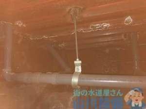 居抜き物件の店舗でグリストラップ排水が詰まって水が溢れる?