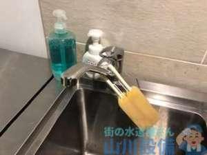 厨房食洗機の排水管つまり 使用するとオーバーフローする