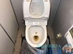 超節水 タンクレストイレ 詰まり 除去もローポンプ作業