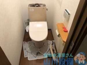 トイレ 便器と床の間からジワジワと水漏れしている