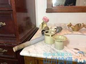 キッチン排水つまり 高圧洗浄で解消させるには?