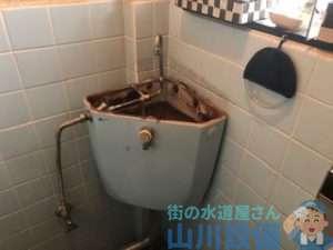 トイレタンクの修理 ボールタップの故障 止水栓で止めている