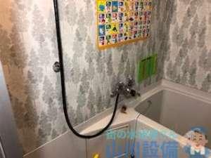 キッチン 浴室 混合水栓の水漏れ 修理 見積り