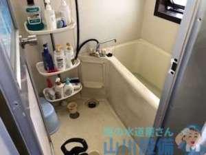 東大阪市で水道屋をお探しなら山川設備にご連絡下さい。