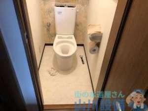 大阪府東大阪市中石切町のトイレタンクの脱着作業は山川設備にお任せ下さい。