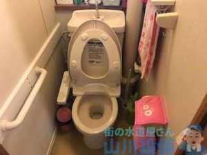 大阪府八尾市志紀町西、東大阪市のトイレの詰まり抜きは山川設備にお任せ下さい。