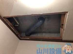 大阪府東大阪市中石切町の水のトラブルは山川設備にお任せ下さい。