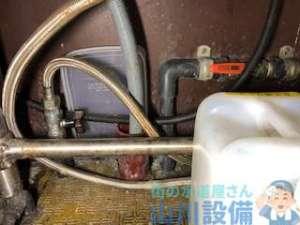 大阪府堺市中区福田食洗機の排水水漏れは山川設備にお任せ下さい。
