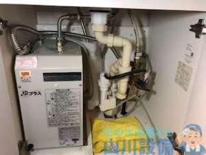 大阪府豊中市西泉丘の洗面台撤去は山川設備にお任せ下さい。