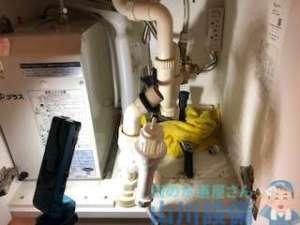 大阪府豊中市西泉丘の洗面台の設置は山川設備にお任せ下さい。