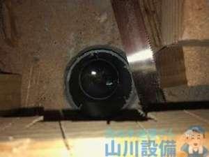 大阪府東大阪市中石切町の排水設備改修工事は山川設備にお任せ下さい。