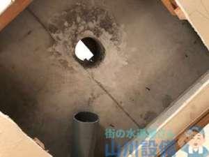大阪府東大阪市中石切町の排水設備が逆勾配になったら山川設備にお任せ下さい。