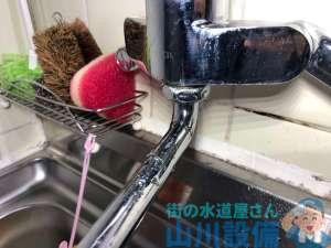 大阪府東大阪市松原でキッチン蛇口がスパウトの根元から水漏れしたら山川設備にお任せ下さい。