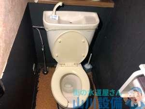 大阪市中央区宗右衛門町のトイレ修理は山川設備にお任せ下さい。