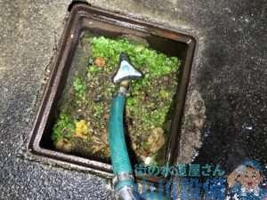 八尾市志紀町で散水栓ボックスの蛇口がポタポタ漏れたら山川設備にお任せ下さい。