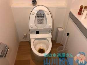 芦屋市岩園町でトイレの流れが悪いと感じたら山川設備にお任せ下さい。