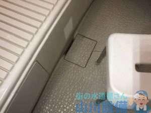 芦屋市岩園町で浴室の排水詰まりは山川設備にお任せ下さい。