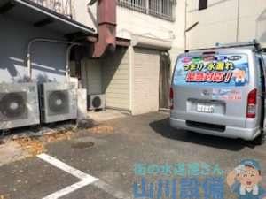 八尾市南亀井町の排水詰まりは山川設備にお任せ下さい。