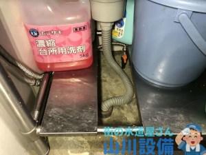 東大阪市高井田本通の排水詰まりは山川設備にお任せ下さい。
