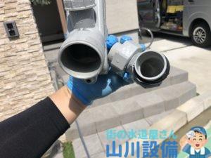山川設備では外せるパーツは全て外して清掃します。