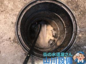 東大阪市菱屋東で配管クリーニングは山川設備にお任せ下さい。