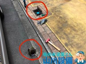 東大阪市新池島町で水のトラブルは山川設備にお任せ下さい。