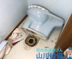 東大阪市上四条町で洋式トイレの脱着作業は山川設備にお任せ下さい。