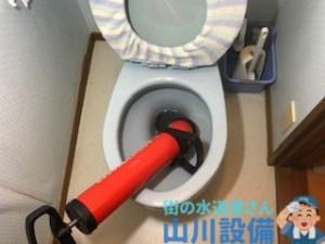 東大阪市上四条町でローポンプ作業で通管作業するなら山川設備にお任せ下さい。