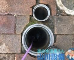 東大阪市吉田で高圧洗浄でのトラップ清掃は山川設備にお任せ下さい。