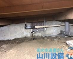 東大阪市稲田本町で被覆銅管のピンホール水漏れは山川設備にお任せ下さい。