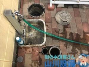 東大阪市吉田で高圧洗浄は山川設備にお任せ下さい。