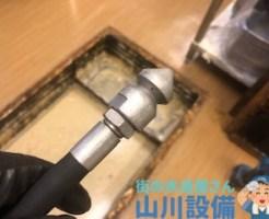 三田市西山でアサダ製後方6穴ノズルを使った洗管作業は山川設備にお任せ下さい。