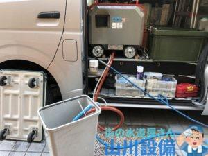 茨木市双葉町で低騒音ハイパワーの高圧洗浄機を使った洗管作業は山川設備にお任せ下さい。